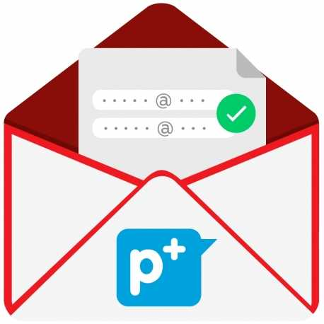Email Verification OPC